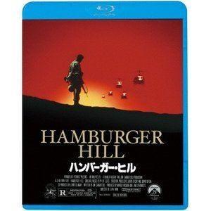 ハンバーガー・ヒル [Blu-ray]|starclub