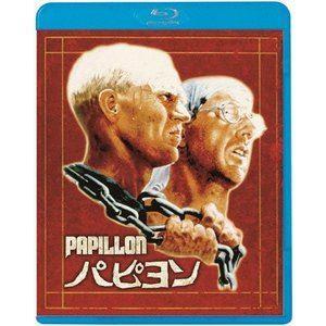 パピヨン [Blu-ray]|starclub