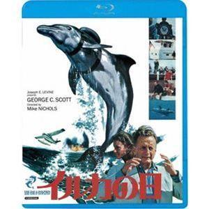 イルカの日≪デジタル・リマスター版≫ [Blu-ray]|starclub