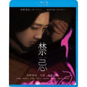 禁忌 [Blu-ray] starclub
