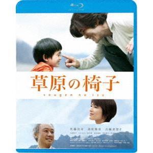 草原の椅子 [Blu-ray]|starclub