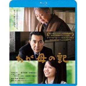 わが母の記 [Blu-ray]|starclub