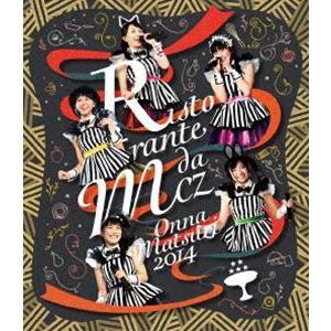 ももいろクローバーZ「女祭り2014 〜Ristorante da MCZ〜」LIVE Blu-ray [Blu-ray]|starclub
