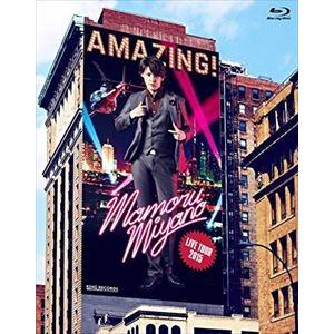宮野真守/MAMORU MIYANO LIVE TOUR 2015 〜AMAZING!〜 [Blu-ray] starclub