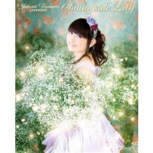 田村ゆかり LOVE LIVE *Sunny side Lily* [Blu-ray] starclub
