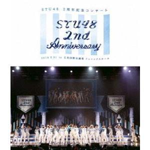 STU48/2nd Anniversary STU48 2周年記念コンサート 2019.3.31 in 広島国際会議場 (初回仕様) [Blu-ray] starclub