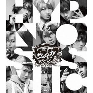 ヒプノシスマイク-Division Rap Battle- Rule the Stage -track.2- [Blu-ray]|starclub