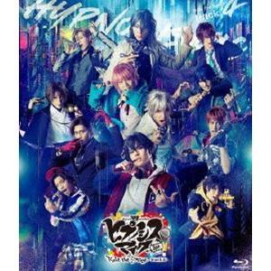 ヒプノシスマイク-Division Rap Battle- Rule the Stage -track.4- 通常版 [Blu-ray]|starclub