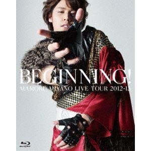 宮野真守/MAMORU MIYANO LIVE TOUR 2012-13〜BEGINNING!〜 [Blu-ray] starclub