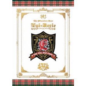 堀江由衣をめぐる冒険V〜狙われた学園祭〜DVD [DVD]|starclub