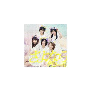AKB48/さよならクロール(通常盤TypeB/CD+DVD...
