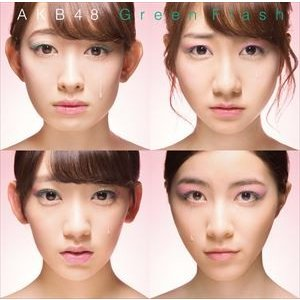 AKB48/Green Flash(通常盤/Type A/C...