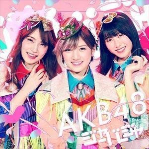AKB48 / ジャーバージャ(通常盤/Type A/CD+DVD) [CD]|starclub