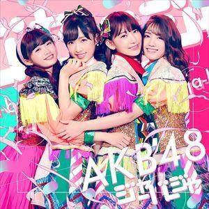 AKB48 / ジャーバージャ(通常盤/Type E/CD+DVD) [CD]|starclub
