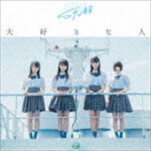 STU48 / 大好きな人(通常盤/Type C/CD+DVD) [CD]|starclub