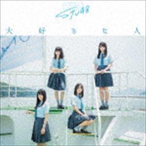 STU48 / 大好きな人(通常盤/Type D/CD+DVD) [CD] starclub