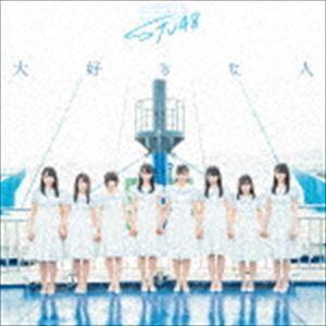 STU48 / 大好きな人(初回限定盤/Type C/CD+DVD) [CD] starclub