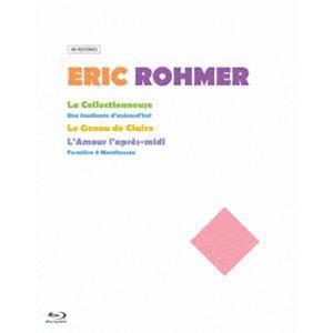 エリック・ロメール Blu-ray BOX II [Blu-ray] starclub