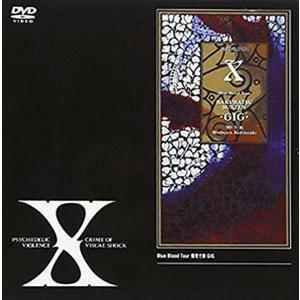 X/Blue Blood Tour 爆発寸前GIG [DVD]|starclub