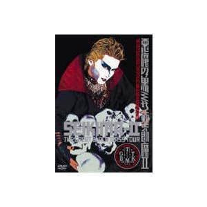 聖飢魔II/悪魔の黒ミサ [DVD]|starclub