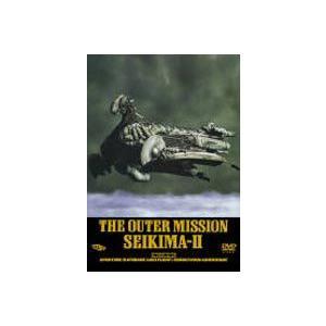 聖飢魔II/THE OUTER MISSION [DVD]|starclub