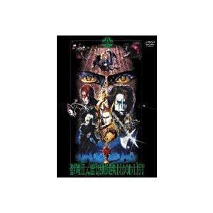 聖飢魔II/歴代活動絵巻集 BLOOD LIST [DVD]|starclub