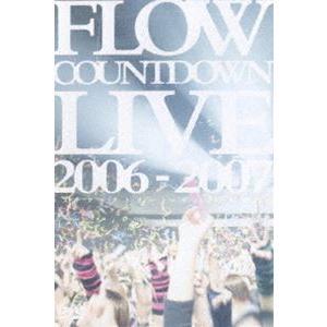 FLOW/FLOW COUNTDOWN LIVE 2006-2007 キズナファクトリー 〜ディファ年明け〜 [DVD]|starclub