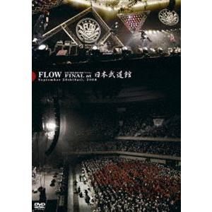 FLOW LIVE TOUR 2007-2008 アイル FINAL at 日本武道館 [DVD]|starclub