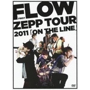FLOW FIRST ZEPP TOUR 2011「ON THE LINE」 [DVD]|starclub
