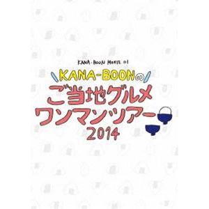 種別:DVD KANA-BOON 解説:KANA-BOONの映像作品第一弾。全公演チケット即日ソール...