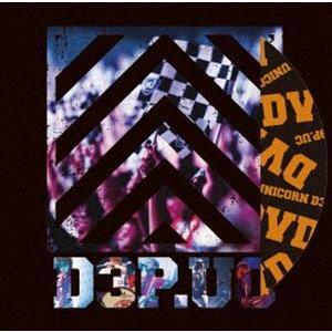 ユニコーン/D3P.UC [DVD]|starclub
