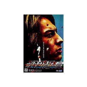 カミナリ走ル夏 [DVD]|starclub