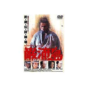 """種別:DVD 本木雅弘 千葉誠治 解説:""""超豪華キャストで放つ、奇想天外爆裂歴史エンターテインメント..."""