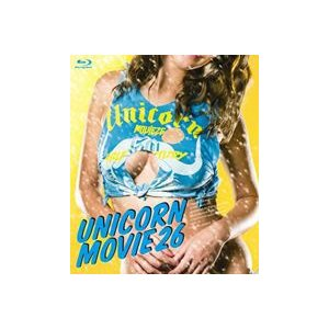 ユニコーン/MOVIE26 手島いさむ50祭 ワシモ半世紀 [Blu-ray]|starclub