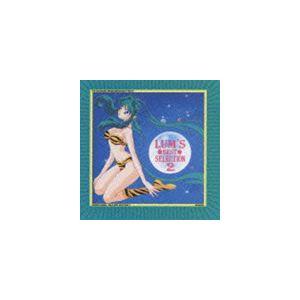 うる星やつら ラムのベストセレクション2 [CD]|starclub