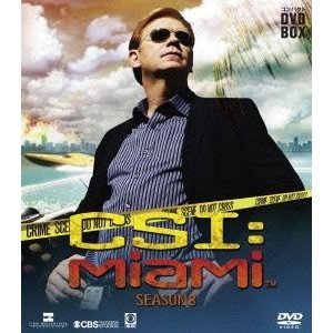 CSI:マイアミ コンパクト DVD-BOX シーズン8 [DVD]|starclub
