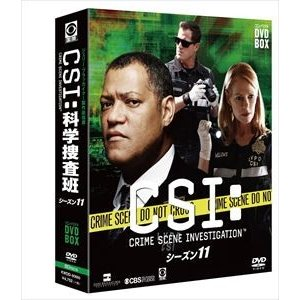 CSI:科学捜査班 コンパクト DVD-BOX シーズン11 [DVD] starclub