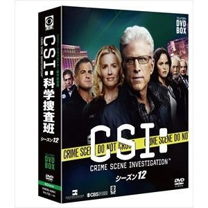 CSI:科学捜査班 コンパクト DVD-BOX シーズン12 [DVD] starclub