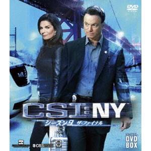 CSI:NY コンパクト DVD-BOX シーズン9 ザ・ファイナル [DVD]|starclub