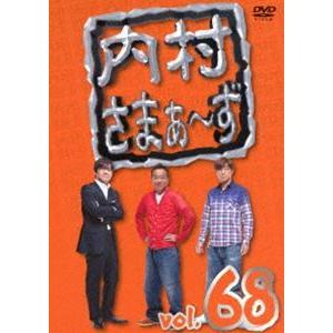 内村さまぁ〜ず vol.68 [DVD]の商品画像