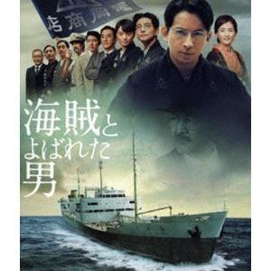 海賊とよばれた男(通常盤) [Blu-ray]|starclub