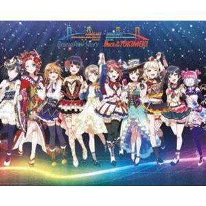 ラブライブ!虹ヶ咲学園スクールアイドル同好会 2nd Live!Brand New Story & Back to the TOKIMEKI Blu-ray Memorial BOX【完全生産限定】 [Blu-ray]|starclub