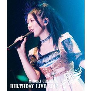 茅原実里/MINORI CHIHARA BIRTHDAY LIVE 2012 [Blu-ray] starclub
