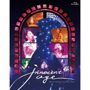 茅原実里/Minori Chihara Live Tour 2016 〜Innocent Age〜 LIVE BD [Blu-ray] starclub