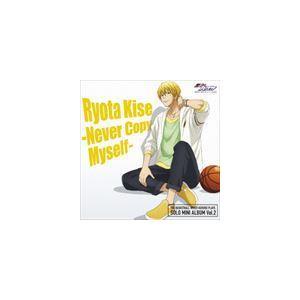 種別:CD 黄瀬涼太(CV:木村良平) 解説:2013年10月より第2期が放送のTVアニメ『黒子のバ...
