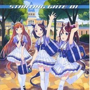 (ゲーム・ミュージック) ゲーム『ウマ娘 プリティーダービー』1stCDシリーズ 第一弾 [CD]...