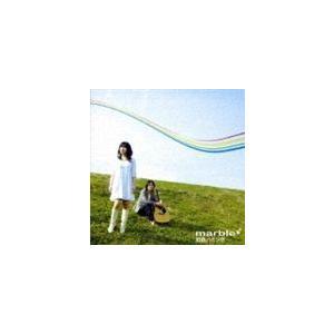 種別:CD marble 解説:TVアニメ『ひだまりスケッチ』エンディングテーマ曲「芽生えドライブ」...