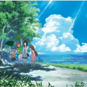 種別:CD 水谷広実(音楽) 販売元:BANDAI NAMCO ARTS JAN:454077490...