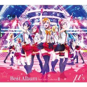 μ's / μ's Best Album Best Live! collection II(通常盤) [CD]|starclub