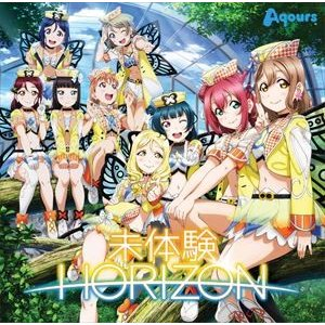 Aqours / 未体験HORIZON(CD+Blu-ray) [CD]|starclub
